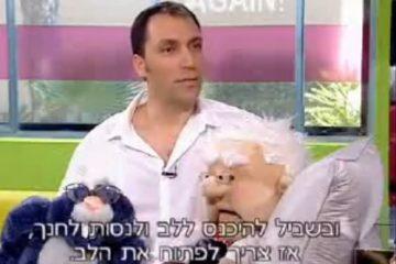 ראיון עם נעמה קסרי בערוץ 10